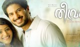 theevram movie dulquer pictures