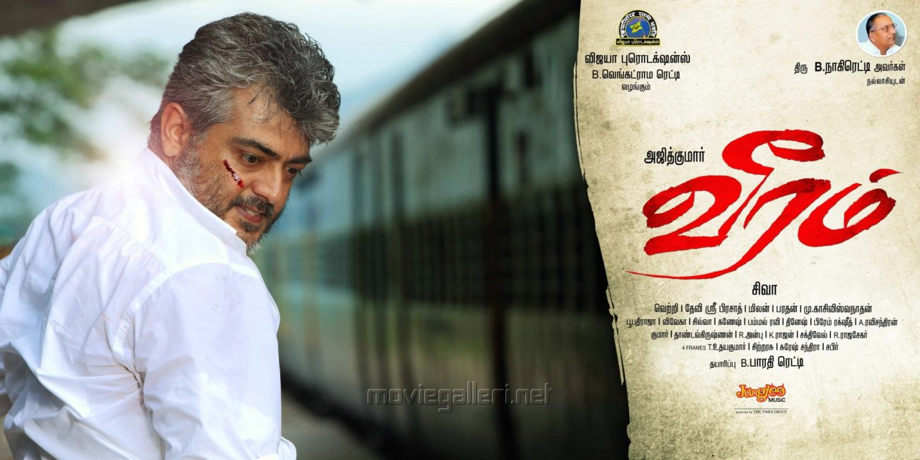 Veeram HD (2014) Movie Watch Online