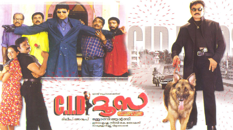 'CID Moosa' to have a sequel, Says Dileep!