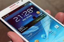 Samsung introduced All new Samsung Galaxy Note 2