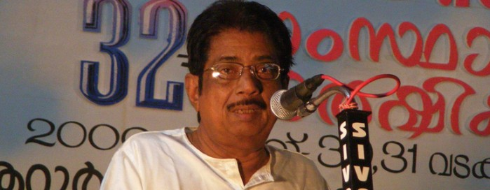 Vallathol award for Kecheri