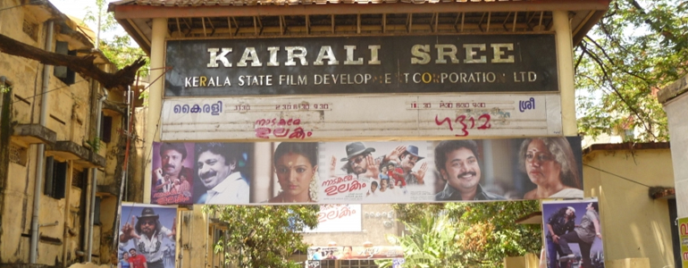 Kairali, Sree and Kalabhavan set to reopen on November 30