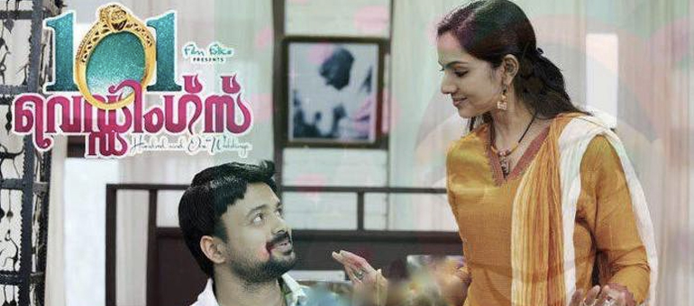 '101 Weddings' Malayalam Movie Review by Payyanz