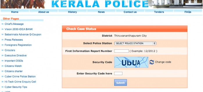 Kerala Police online to track your FIR status