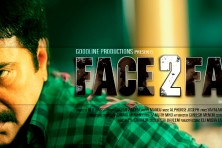 Face 2 Face Malayalam Movie Review by Anand Ajayghosh