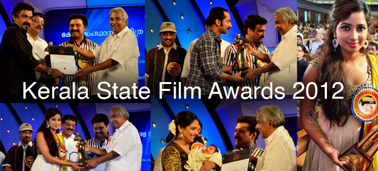 Kerala State Film Award 2012 Distribution: Photos by Anand G Iyer
