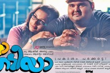 """Da Thadiya"" Malayalam Movie Review"
