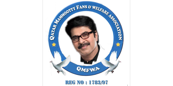 Mammotty fans association formed in Qatar