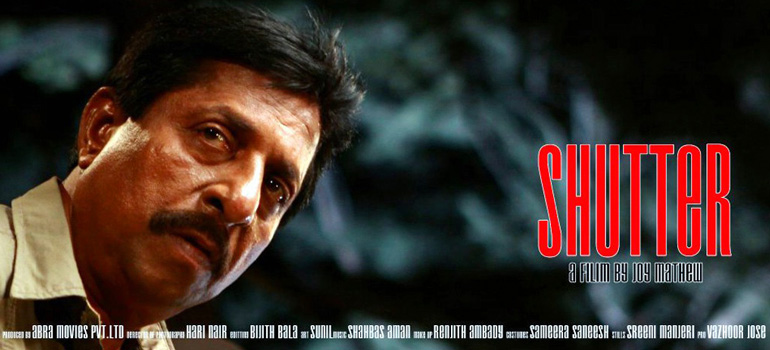 IFFK-2012: Audience vote for 'Shutter'