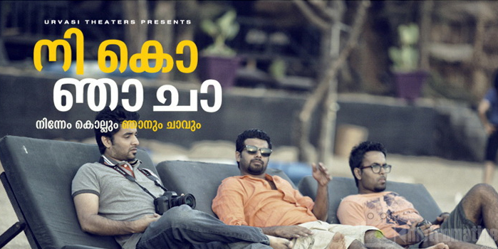 Nee Ko Njaa Cha Malayalam Movie Review by MM360
