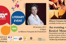 Bonjour India: Literary event at Trivandrum on January 28th