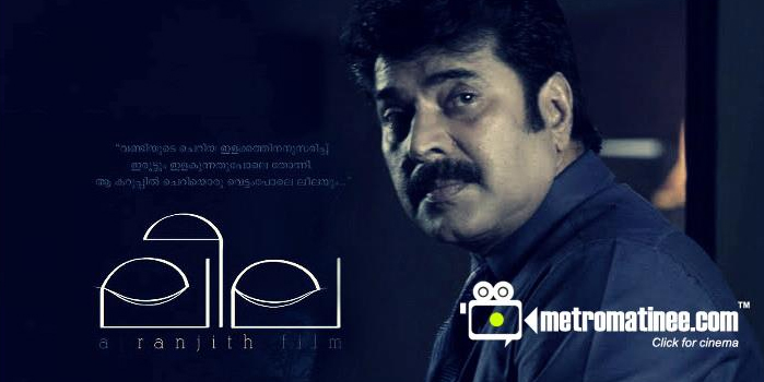 Mammootty in Ranjith's Next Film 'Leela'