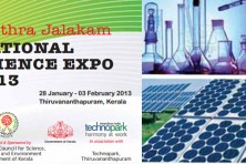 'Sastra Jalakam'- National science exhibition in Trivandrum from Jan 28th