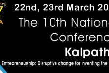 National conference 'Kalpatha 2013' from 22nd March