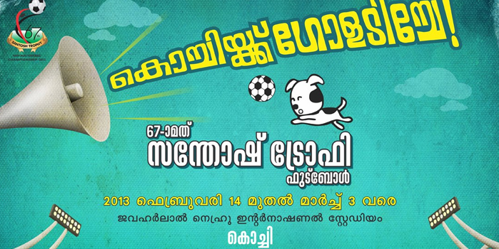 Revival of Kerala Football