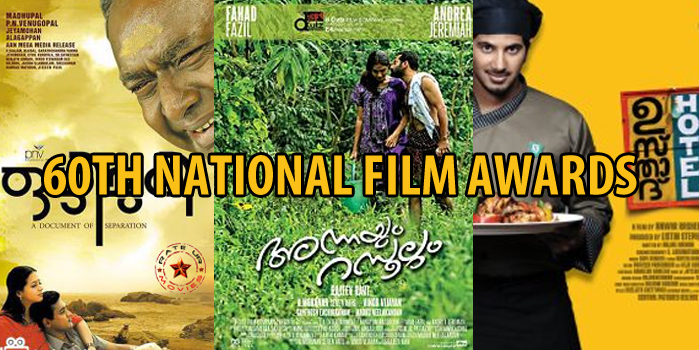 13 National Awards: A proud moment for Malayalam Film Industry