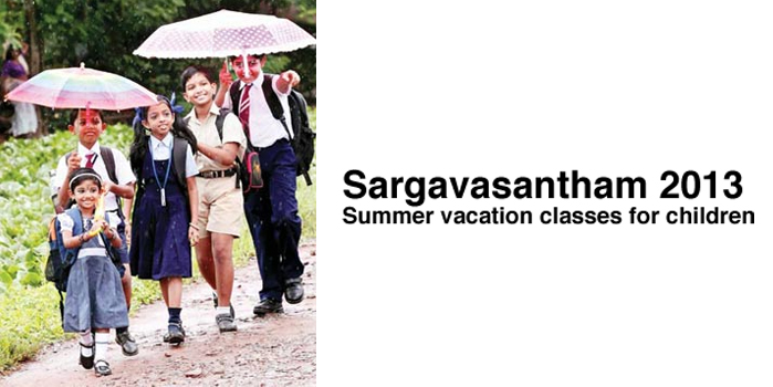 Sargavasantham 2013' - Summer vacation classes for children
