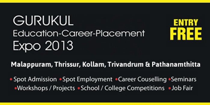 Gurukul 2013 - Education and Placement Expo