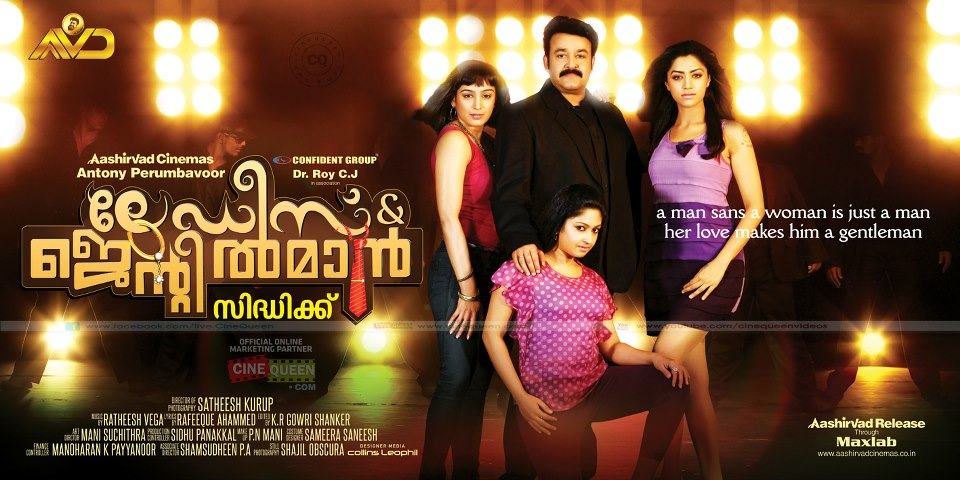 Ladies & Gentleman Malayalam Movie