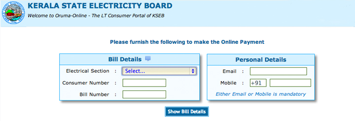 Trivandrum, Pay Electricity Bill Online!