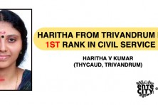 Haritha from Trivandrum baggs 1st rank in Civil service exam