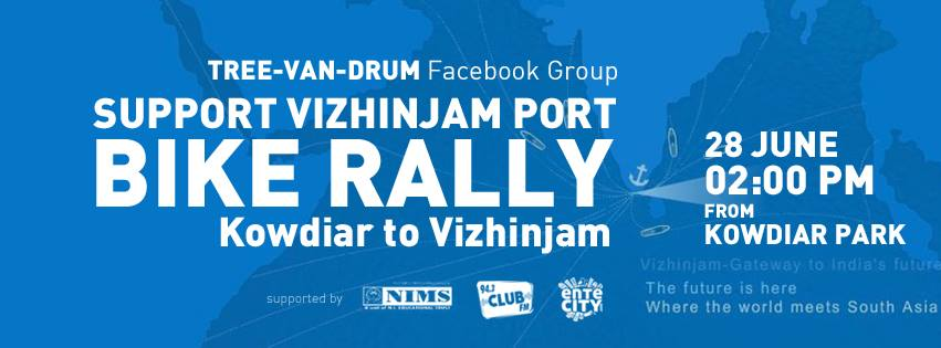 Support Vizhinjam Port Bike Rally