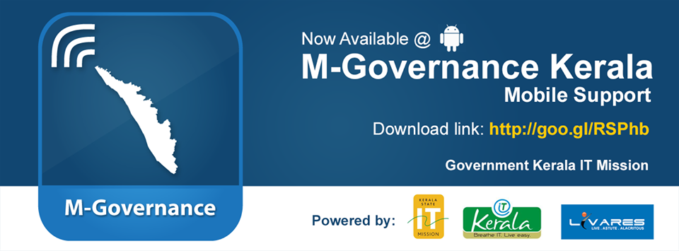M-Governance Kerala - Official android app for M-governance