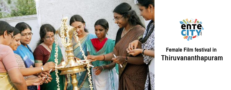 Trivandrum to host 3rd edition of Female Film Festival