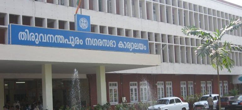 Trivandrum Corporation to start Women's Technology Park in the city!