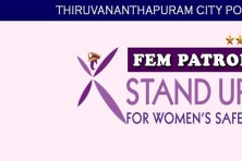 Police launches 'Fem-patrol' in Trivandrum to catch Roadside Romeos!