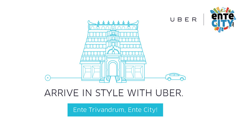 Entecity welcomes Uber to Trivandrum! Get your free Uber rides here!