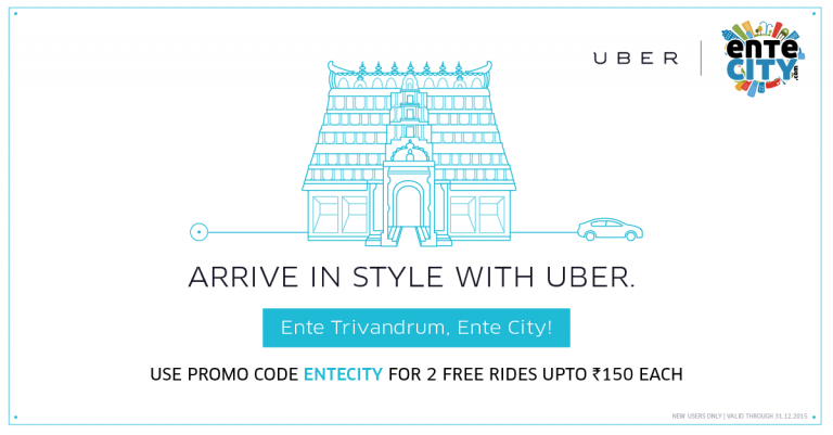 Uber Trivandrum Entecity