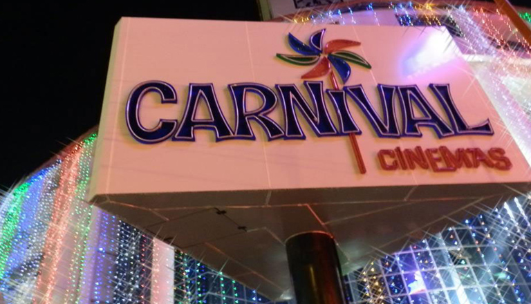 Carnival Cinemas to open 5 Screen multiplex at The Sport's Hub Trivandrum!