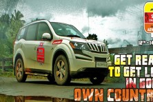 Mahindra Spice Challenge 2014 started in Kerala