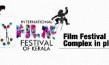 5 screen Film Festival Complex coming up in Trivandrum