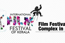 5 screen Film Festival Complex coming up in Trivandrum