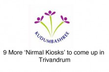 9 More 'Nirmal Kiosks' to come up in Trivandrum