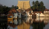 Padmatheertham Pond renovation project started!