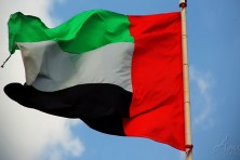 UAE Flag : Image Credits - Amira Photography