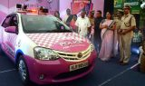 Pink Patrol Launched in Trivandrum to Monitor Crime Against Women!