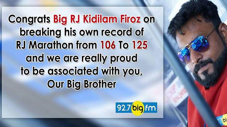 A Successful Finale to 92.7 Big FM's Anti-Drug Campaign 'Vande Keralam'!