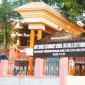 Government Higher Secondary School for Girls